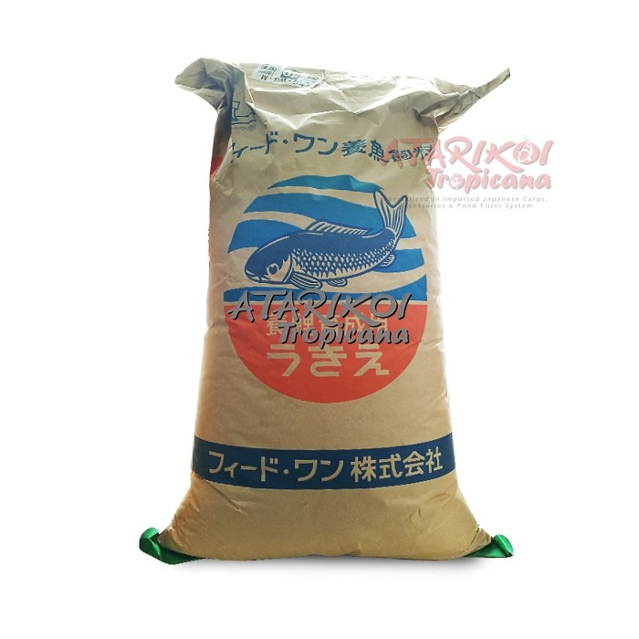 Misaki Koi Food - Wheat Germ (M) 20kg